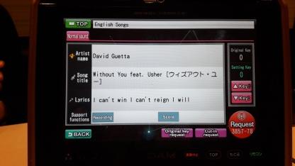 karaoke-japon